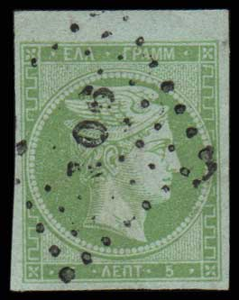 Lot 174 - -  LARGE HERMES HEAD 1867/1869 cleaned plates. -  Athens Auctions Public Auction 70 General Stamp Sale
