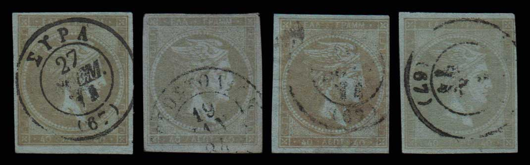 Lot 283 - -  LARGE HERMES HEAD 1871/76 meshed paper -  Athens Auctions Public Auction 83 General Stamp Sale
