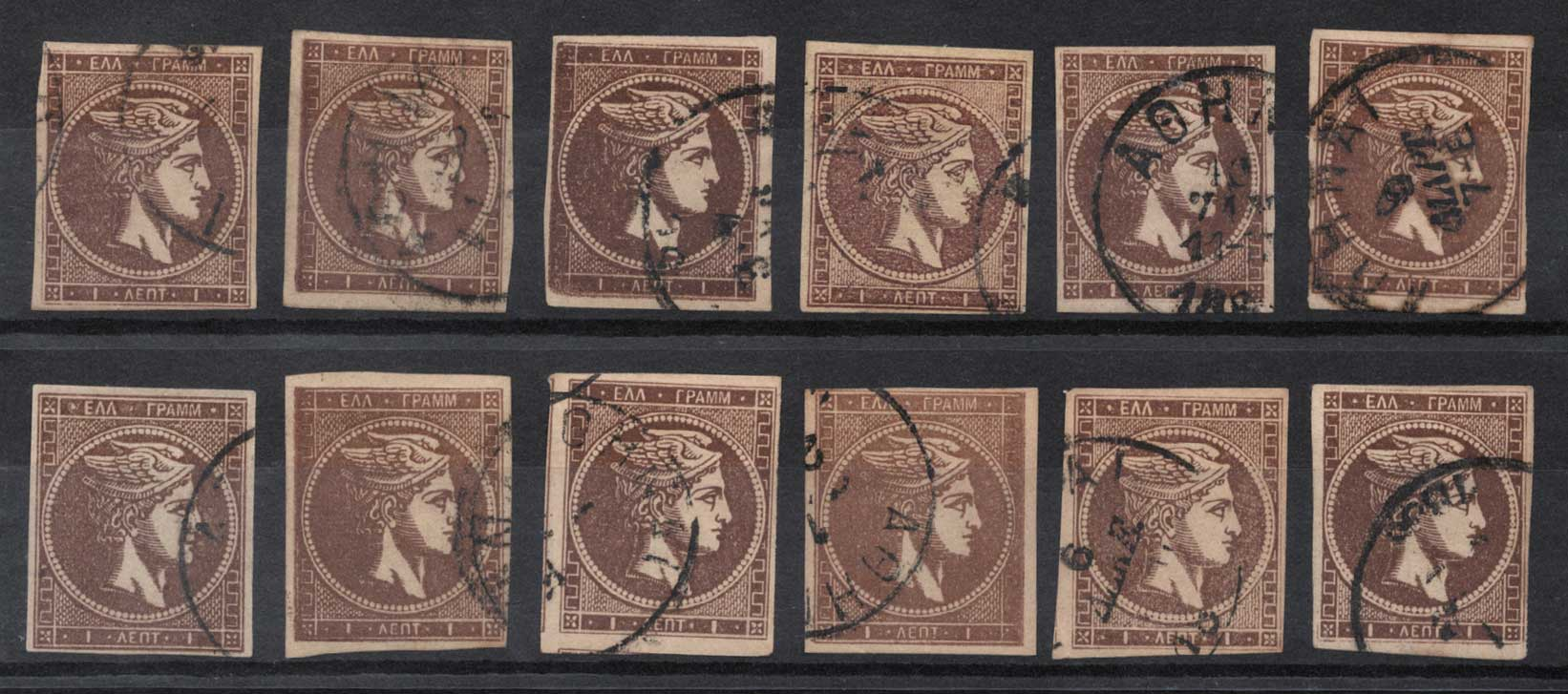 Lot 28 - -  LARGE HERMES HEAD large hermes head -  Athens Auctions Public Auction 81General Stamp Sale