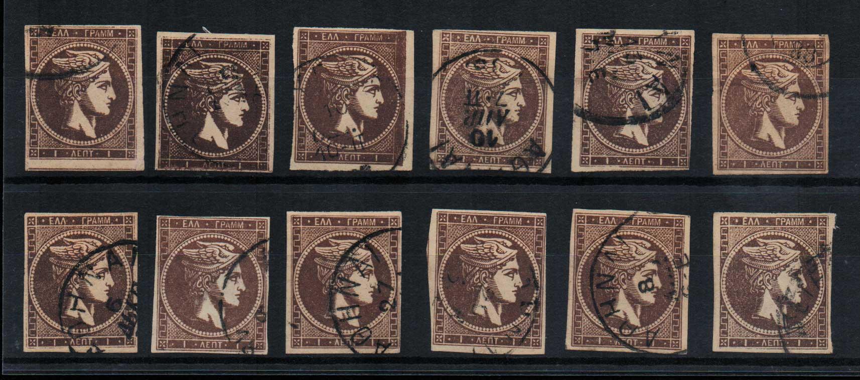 Lot 17 - -  LARGE HERMES HEAD large hermes head -  Athens Auctions Public Auction 70 General Stamp Sale