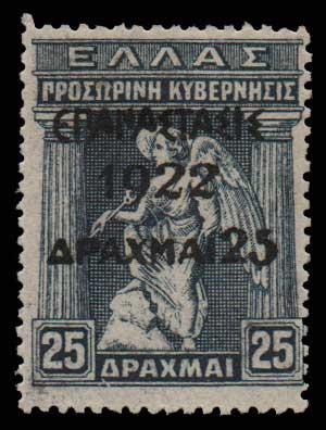 Lot 689 - GREECE-  1911 - 1923 επαναστασισ 1922  ovpt. -  Athens Auctions Public Auction 63 General Stamp Sale