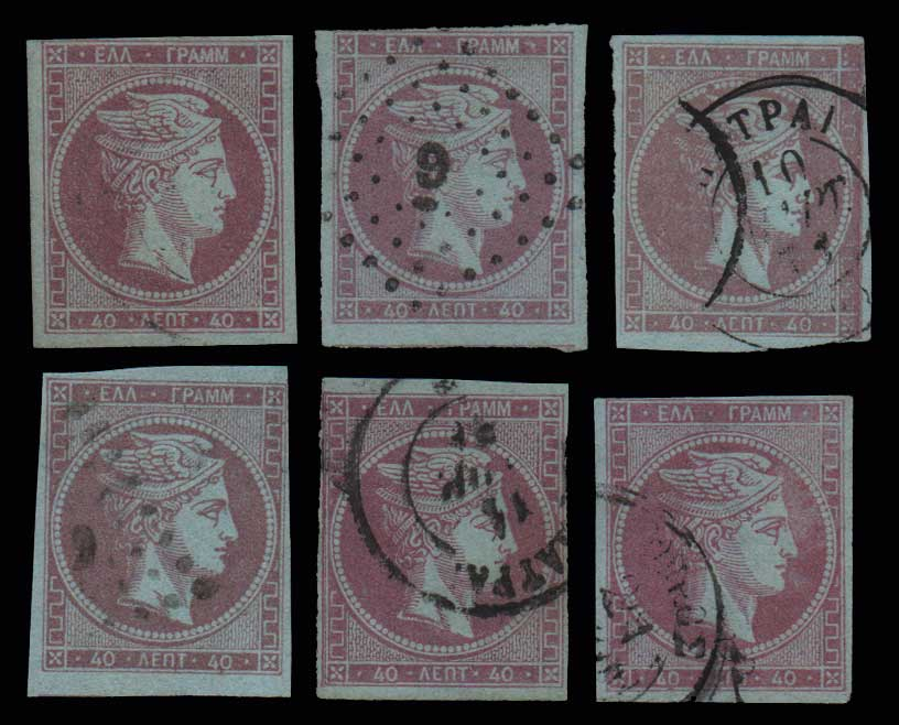 Lot 9 - GREECE-  LARGE HERMES HEAD large hermes head -  Athens Auctions Mail Auction #51 General Stamp Sale