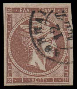 Lot 173 - -  LARGE HERMES HEAD 1867/1869 cleaned plates. -  Athens Auctions Public Auction 70 General Stamp Sale
