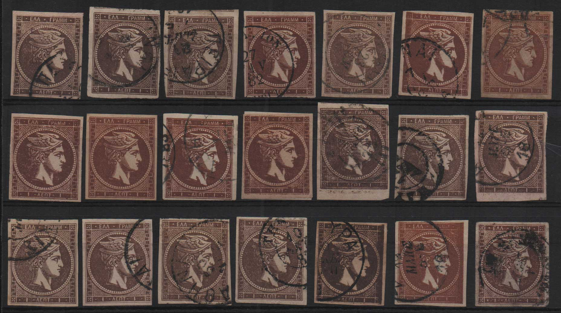 Lot 33 - -  LARGE HERMES HEAD large hermes head -  Athens Auctions Public Auction 74 General Stamp Sale