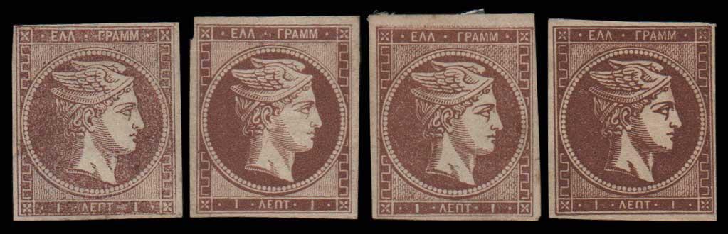 Lot 3 - GREECE-  LARGE HERMES HEAD large hermes head -  Athens Auctions Public Auction 63 General Stamp Sale