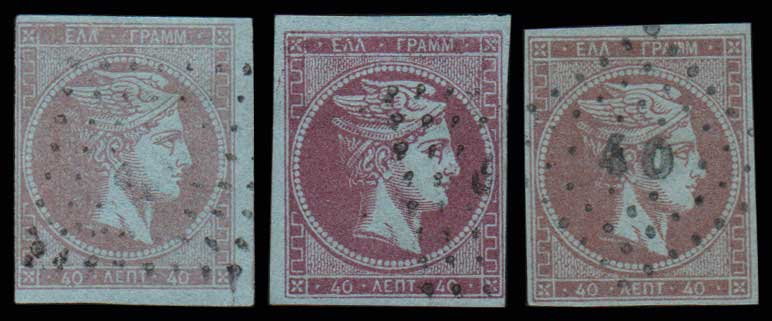Lot 178 - -  LARGE HERMES HEAD 1862/67 consecutive athens printings -  Athens Auctions Public Auction 69 General Stamp Sale