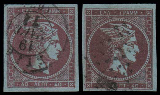 Lot 285 - GREECE-  LARGE HERMES HEAD 1871/76 meshed paper -  Athens Auctions Public Auction 64 General Stamp Sale