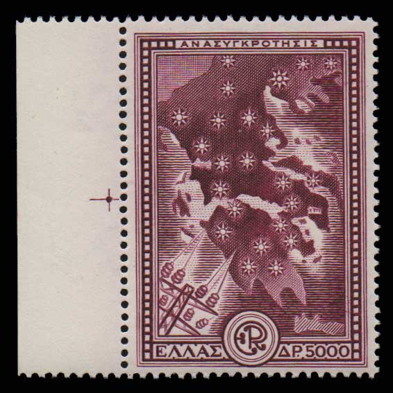 Lot 809 - GREECE- 1945-2013 1945-2013 -  Athens Auctions Public Auction 55 General Stamp Sale