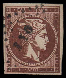 Lot 131 - -  LARGE HERMES HEAD 1862/67 consecutive athens printings -  Athens Auctions Public Auction 69 General Stamp Sale