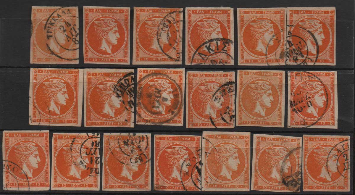 Lot 17 - GREECE-  LARGE HERMES HEAD large hermes head -  Athens Auctions Mail Auction #51 General Stamp Sale