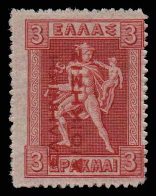 Lot 604 - -  1911 - 1923 ΕΛΛΗΝΙΚΗΔΙΟΙΚΗΣΙΣ -  Athens Auctions Public Auction 71 General Stamp Sale