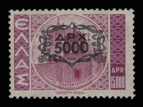 Lot 646 - 1945-2013 1945-2013 -  Athens Auctions Public Auction 72 General Stamp Sale