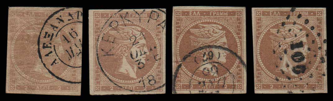 Lot 127 - -  LARGE HERMES HEAD 1862/67 consecutive athens printings -  Athens Auctions Public Auction 83 General Stamp Sale