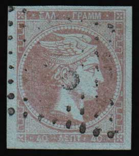 Lot 154 - -  LARGE HERMES HEAD 1862/67 consecutive athens printings -  Athens Auctions Public Auction 70 General Stamp Sale