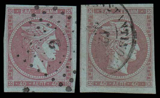 Lot 222 - -  LARGE HERMES HEAD 1867/1869 cleaned plates. -  Athens Auctions Public Auction 69 General Stamp Sale