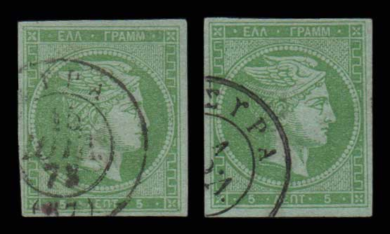 Lot 318 - -  LARGE HERMES HEAD 1871/76 meshed paper -  Athens Auctions Public Auction 80