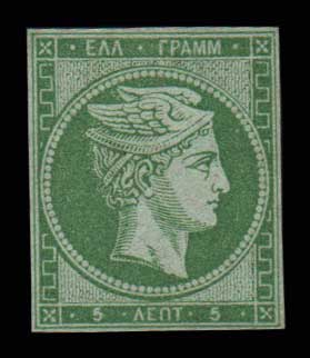 Lot 88 - GREECE-  LARGE HERMES HEAD 1861/1862 athens provisional printings -  Athens Auctions Public Auction 63 General Stamp Sale