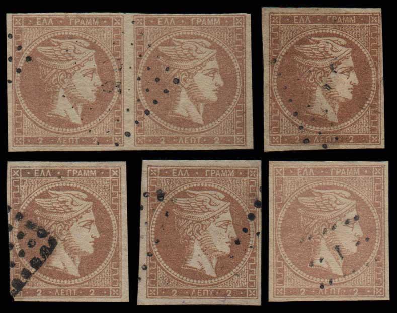 Lot 4 - GREECE-  LARGE HERMES HEAD large hermes head -  Athens Auctions Public Auction 63 General Stamp Sale