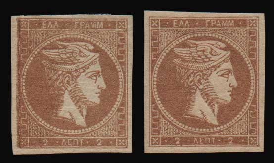 Lot 133 - -  LARGE HERMES HEAD 1862/67 consecutive athens printings -  Athens Auctions Public Auction 86 General Stamp Sale