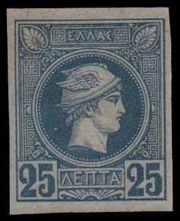 Lot 413 - GREECE-  SMALL HERMES HEAD Belgian print -  Athens Auctions Public Auction 60 General Stamp Sale