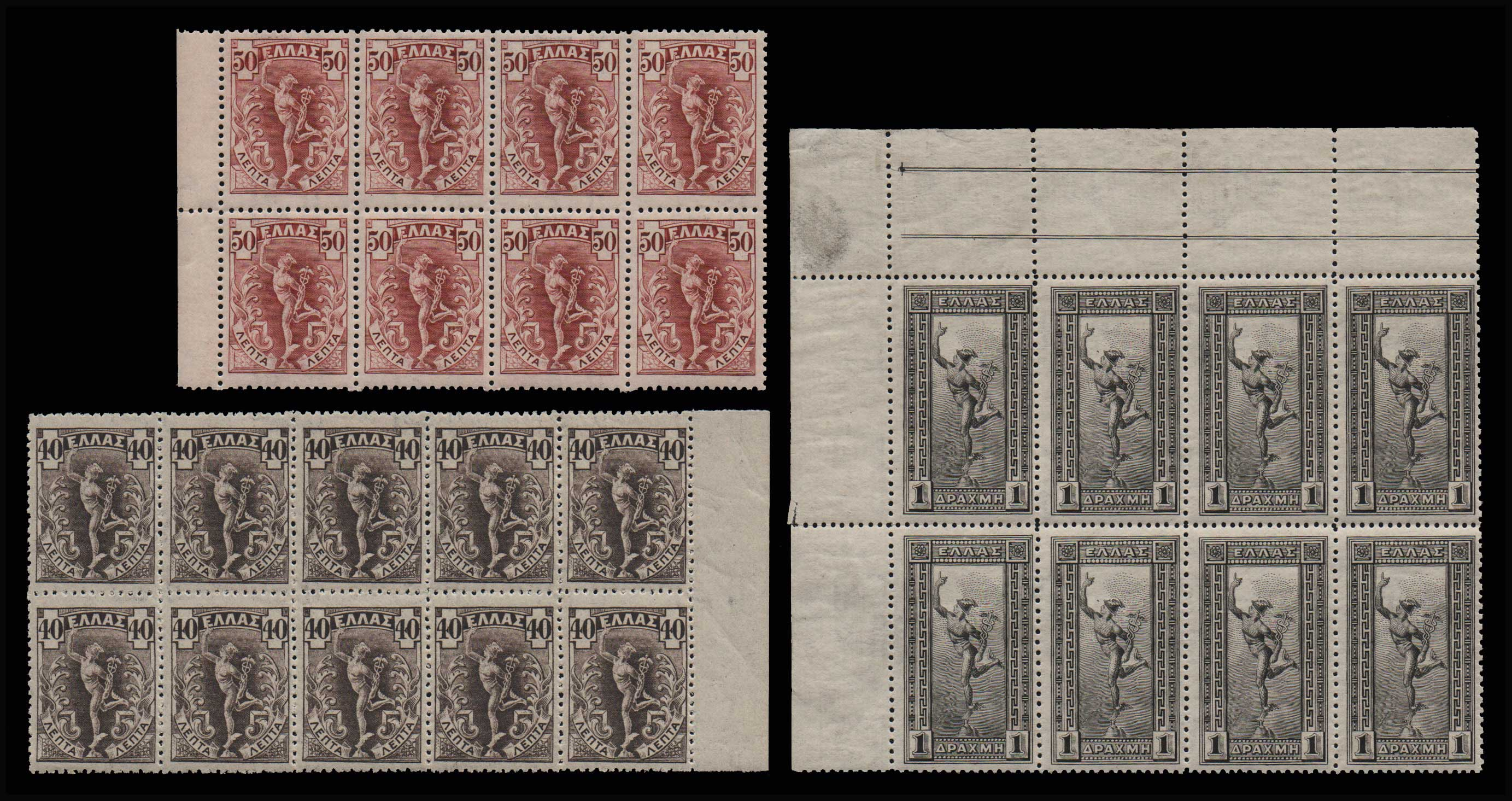 Lot 545 - -  1901/02 FLYING MERCURY & A.M. 1901/02 FLYING MERCURY & A.M. -  Athens Auctions Public Auction 90 General Stamp Sale