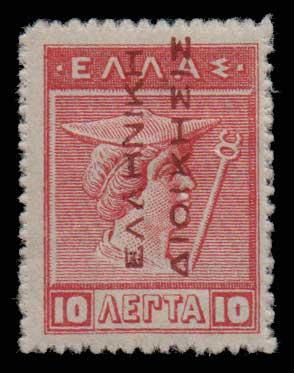 Lot 648 - -  1911 - 1923 ΕΛΛΗΝΙΚΗΔΙΟΙΚΗΣΙΣ -  Athens Auctions Public Auction 85 General Stamp Sale