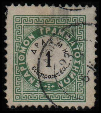 Lot 925 - -  POSTAGE DUE STAMPS Postage due stamps -  Athens Auctions Public Auction 71 General Stamp Sale