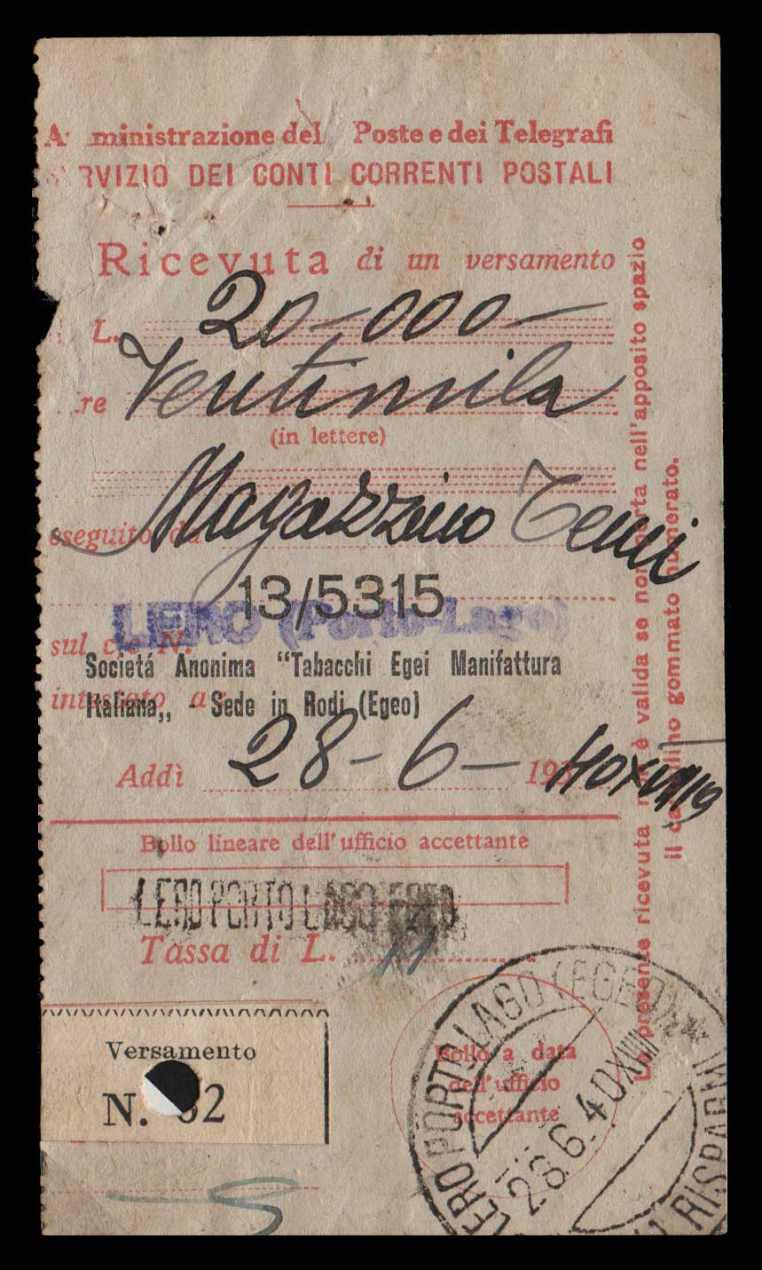 Lot 1215 - -  DODECANESE Dodecanese -  Athens Auctions Public Auction 85 General Stamp Sale