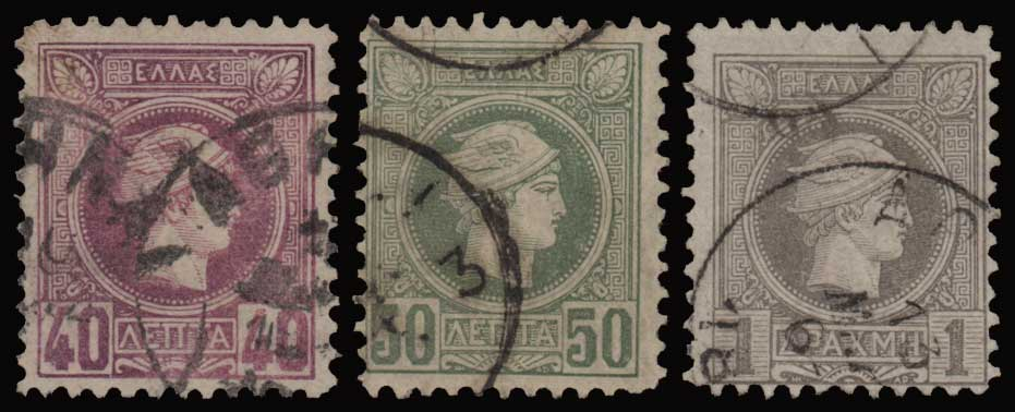 Lot 363 - GREECE-  SMALL HERMES HEAD Belgian print -  Athens Auctions Mail Auction #51 General Stamp Sale