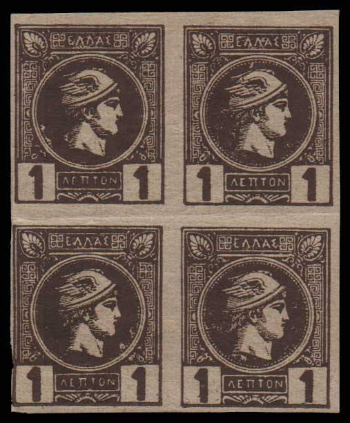 Lot 410 - GREECE-  SMALL HERMES HEAD ATHENSPRINTING - 1st PERIOD -  Athens Auctions Public Auction 64 General Stamp Sale