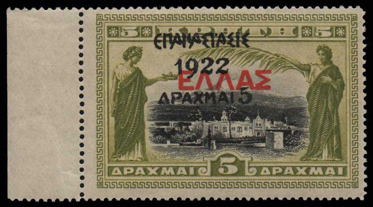 Lot 683 - GREECE-  1911 - 1923 επαναστασισ 1922  ovpt. -  Athens Auctions Public Auction 63 General Stamp Sale
