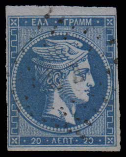 Lot 236 - GREECE-  LARGE HERMES HEAD 1871/2 printings -  Athens Auctions Public Auction 64 General Stamp Sale