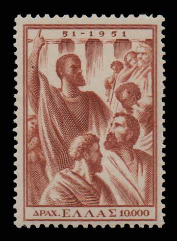 Lot 743 - GREECE- 1945-2013 1945-2013 -  Athens Auctions Public Auction 63 General Stamp Sale