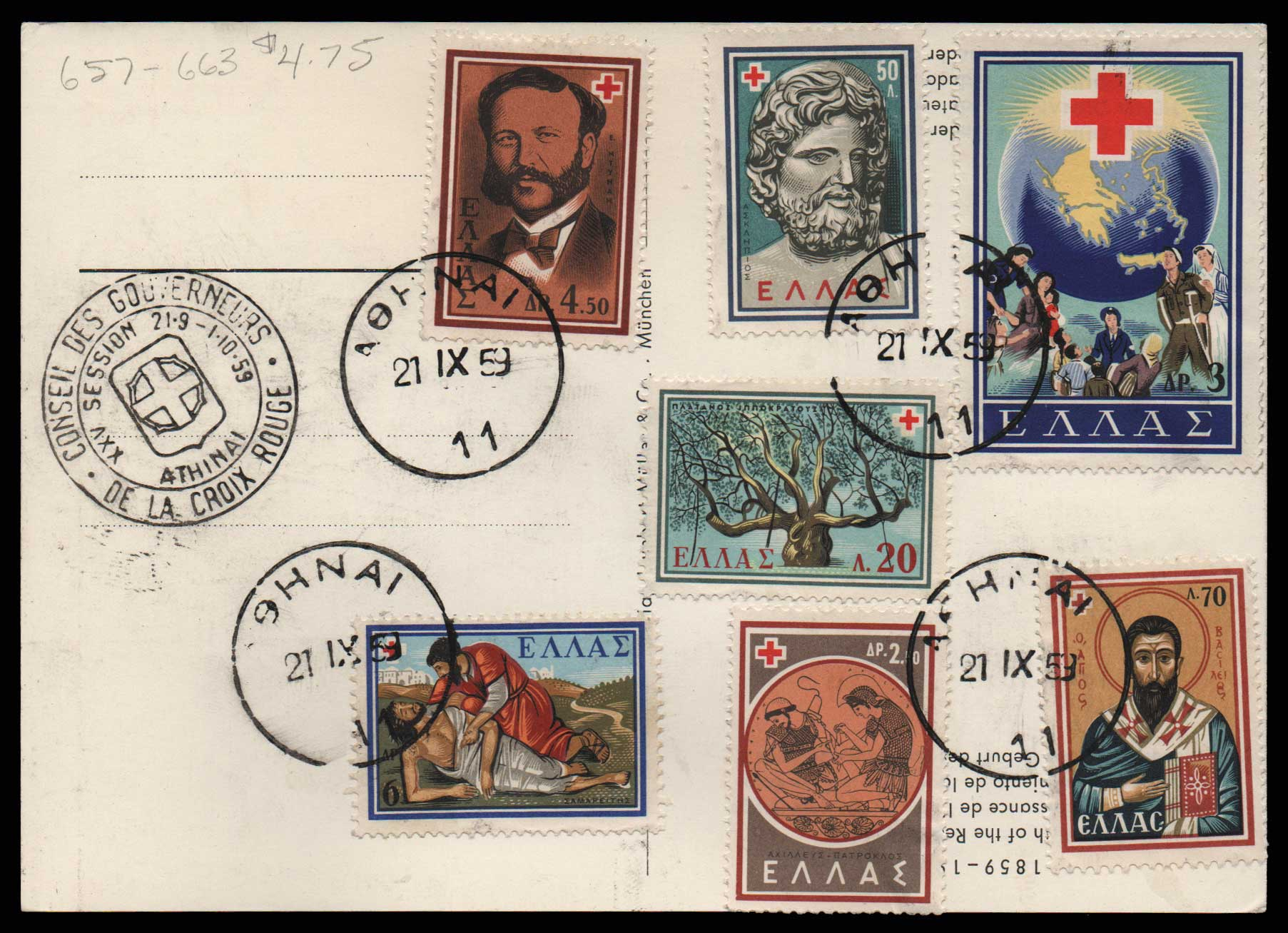 Lot 1070 - -  FIRST DAY COVER First day cover -  Athens Auctions Public Auction 69 General Stamp Sale