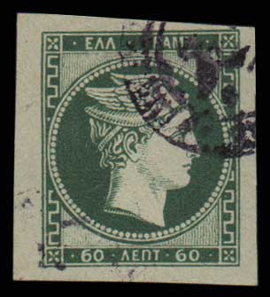 Lot 24 - - FORGERY forgery -  Athens Auctions Public Auction 67 General Stamp Sale