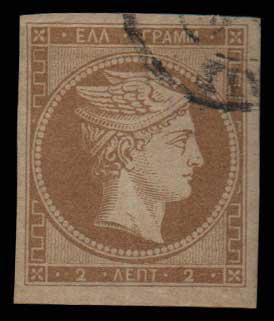 Lot 51 - -  LARGE HERMES HEAD 1861 paris print -  Athens Auctions Public Auction 69 General Stamp Sale