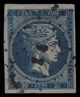Lot 98 - GREECE-  LARGE HERMES HEAD 1861/1862 athens provisional printings -  Athens Auctions Public Auction 63 General Stamp Sale