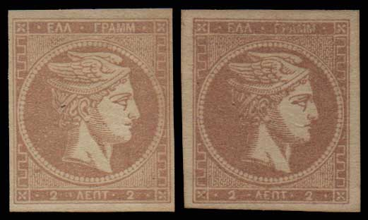 Lot 110 - GREECE-  LARGE HERMES HEAD 1862/67 consecutive athens printings -  Athens Auctions Public Auction 55 General Stamp Sale