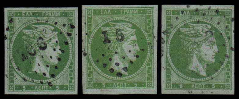 Lot 161 - GREECE-  LARGE HERMES HEAD 1862/67 consecutive athens printings -  Athens Auctions Public Auction 63 General Stamp Sale