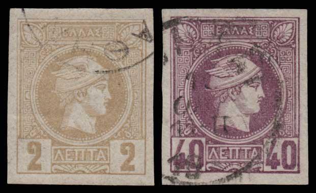 Lot 397 - GREECE-  SMALL HERMES HEAD Belgian print -  Athens Auctions Public Auction 64 General Stamp Sale