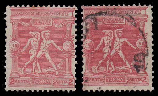 Lot 526 - GREECE-  1896 FIRST OLYMPIC GAMES 1896 first olympic games -  Athens Auctions Public Auction 55 General Stamp Sale