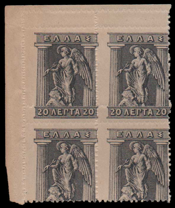 Lot 625 - GREECE-  1911 - 1923 ENGRAVED & LITHOGRAPHIC ISSUES -  Athens Auctions Public Auction 55 General Stamp Sale