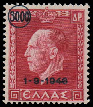 Lot 734 - GREECE- 1945-2013 1945-2013 -  Athens Auctions Public Auction 63 General Stamp Sale