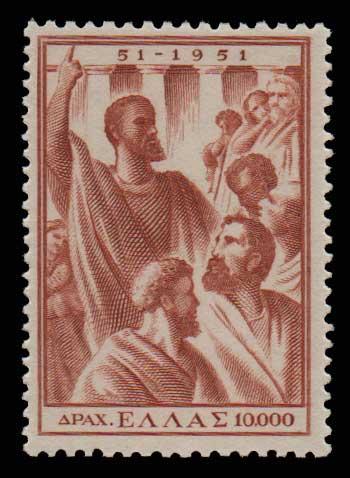 Lot 733 - - 1945-2013 1945-2013 -  Athens Auctions Public Auction 88 General Stamp Sale