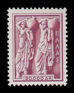 Lot 767 - - 1945-2013 1945-2013 -  Athens Auctions Public Auction 86 General Stamp Sale