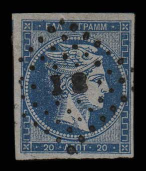 Lot 97 - GREECE-  LARGE HERMES HEAD 1861/1862 athens provisional printings -  Athens Auctions Public Auction 63 General Stamp Sale
