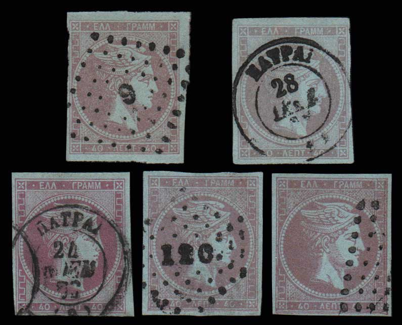 Lot 190 - -  LARGE HERMES HEAD 1862/67 consecutive athens printings -  Athens Auctions Public Auction 81General Stamp Sale