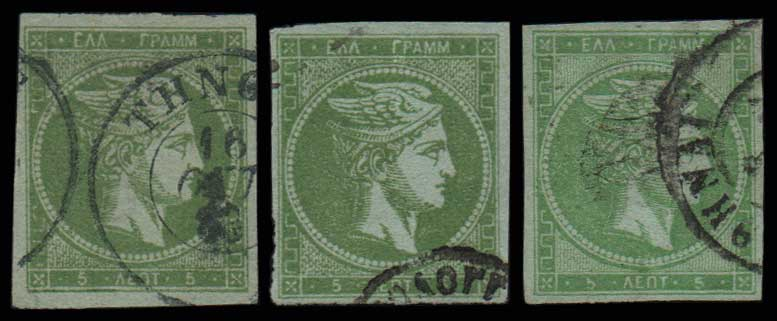Lot 258 - GREECE-  LARGE HERMES HEAD 1871/76 meshed paper -  Athens Auctions