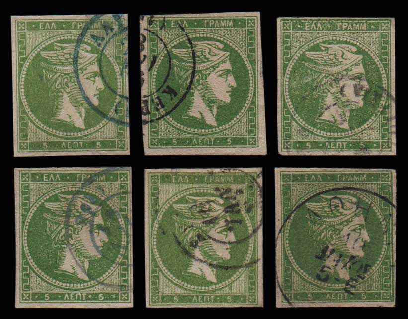 Lot 17 - -  LARGE HERMES HEAD large hermes head -  Athens Auctions Public Auction 68 General Stamp Sale