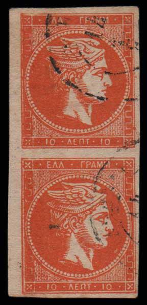 Lot 334 - GREECE-  LARGE HERMES HEAD 1875/80 cream paper -  Athens Auctions Public Auction 64 General Stamp Sale